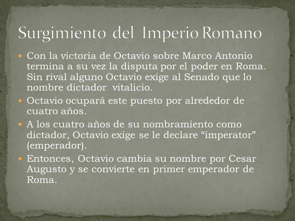 Surgimiento del Imperio Romano