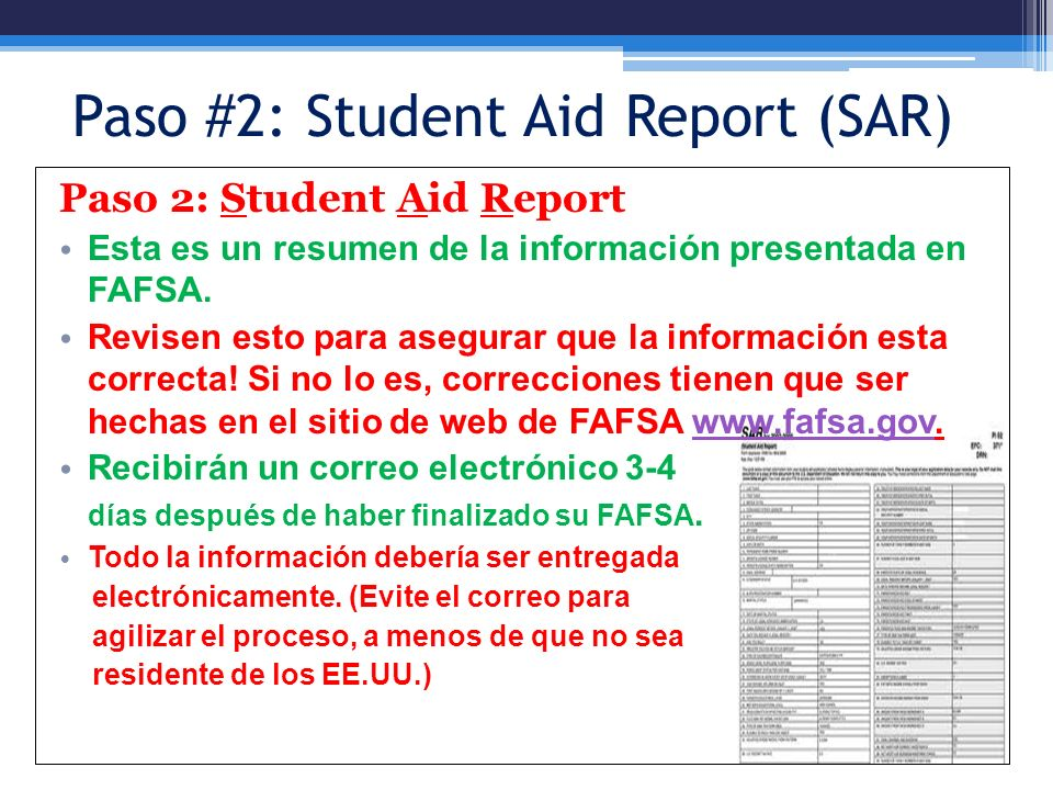 Paso #2: Student Aid Report (SAR)