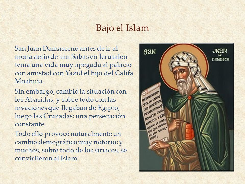 Bajo el Islam