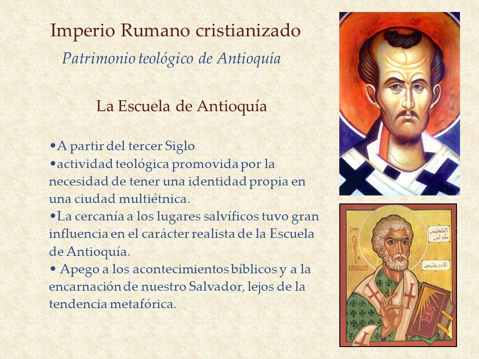 La Escuela de Antioquía