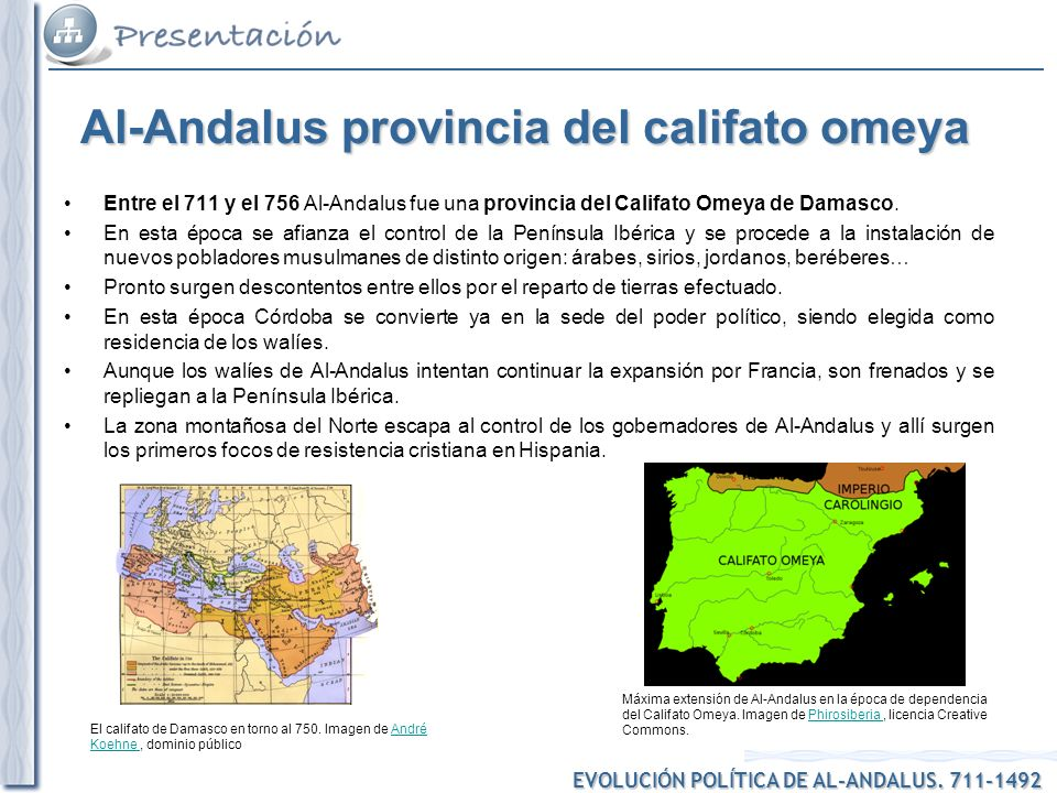 Al-Andalus provincia del califato omeya