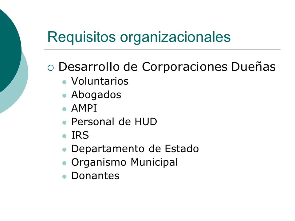 Requisitos organizacionales