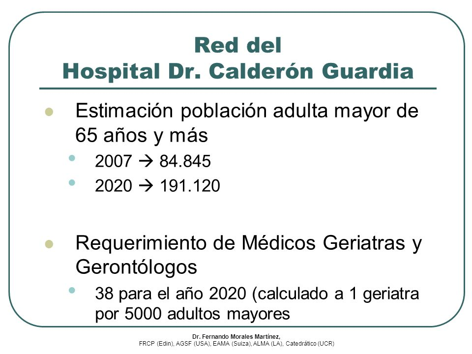 Red del Hospital Dr. Calderón Guardia
