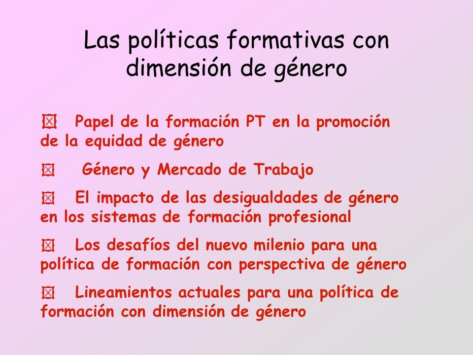 Las políticas formativas con dimensión de género
