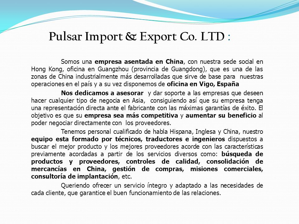 Pulsar Import & Export Co. LTD :