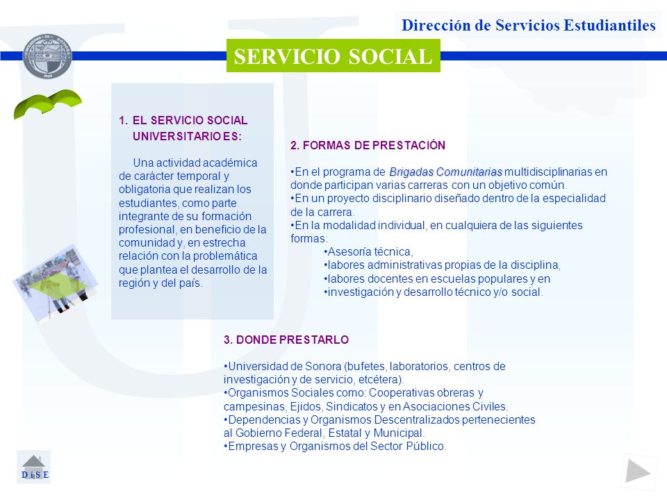 Dirección de Servicios Estudiantiles