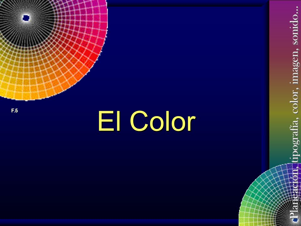El Color F.5