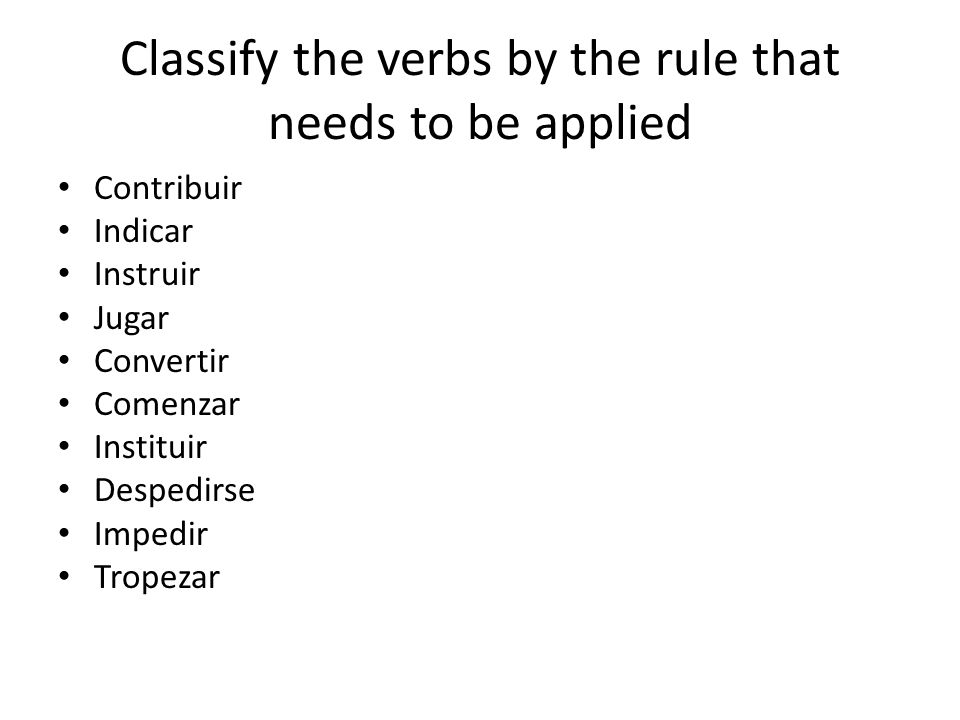 Classify the verbs by the rule that needs to be applied