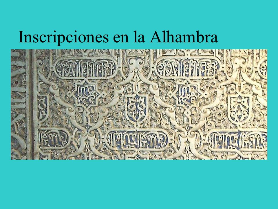 Inscripciones en la Alhambra