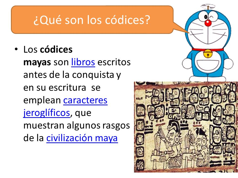 ¿Qué son los códices