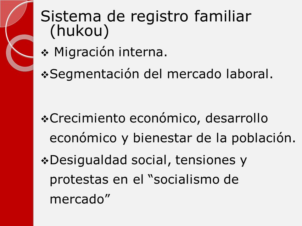 Sistema de registro familiar (hukou)