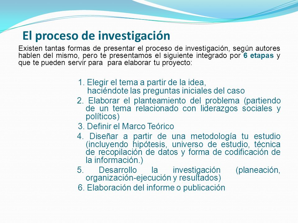El proceso de investigación