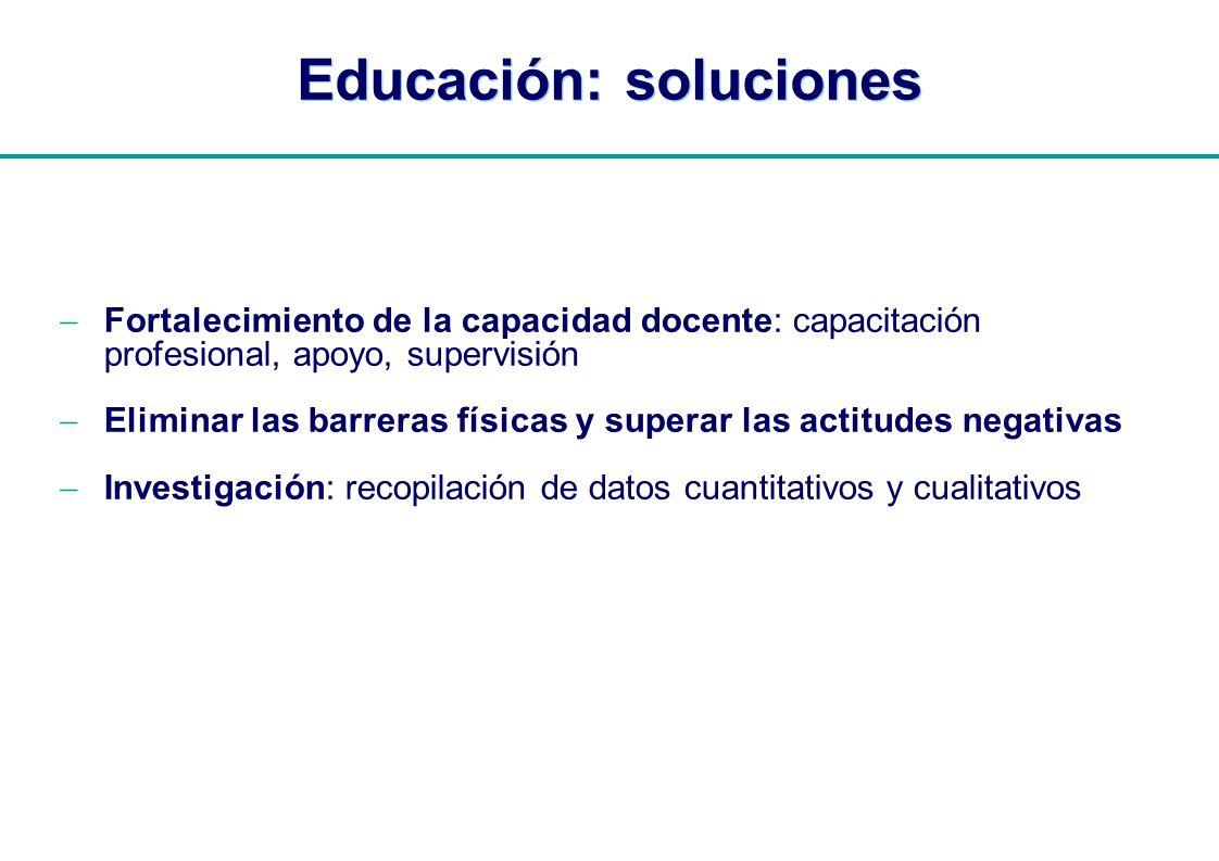Educación: soluciones