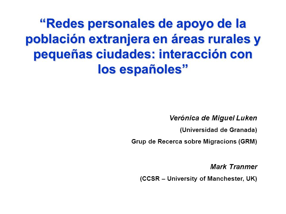 Redes personales de apoyo de la población extranjera en áreas rurales y pequeñas ciudades: interacción con los españoles