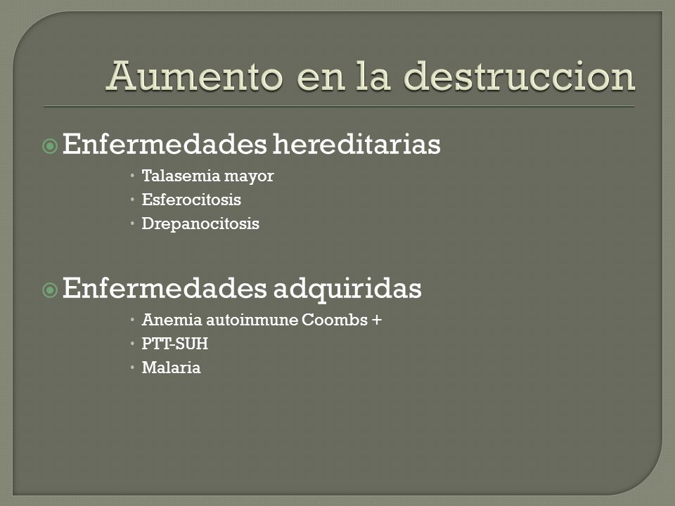 Aumento en la destruccion