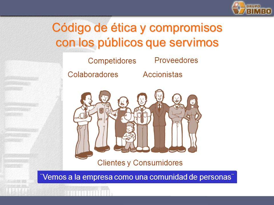 Código de ética y compromisos con los públicos que servimos