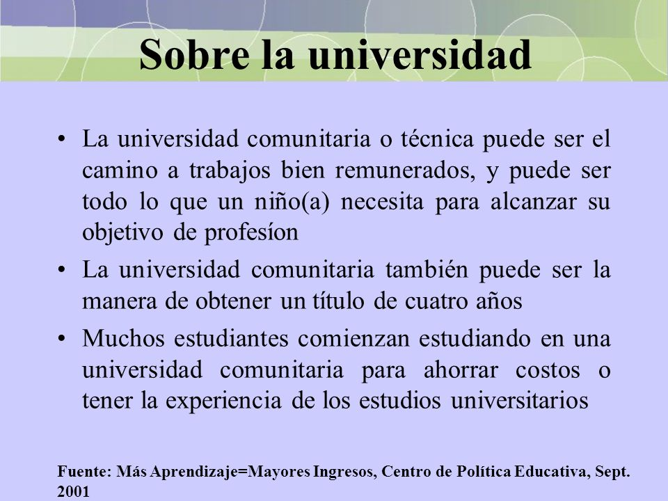 Sobre la universidad