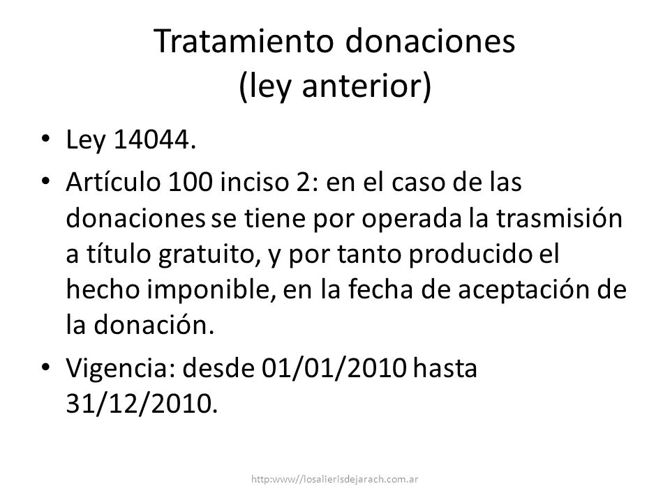Tratamiento donaciones (ley anterior)