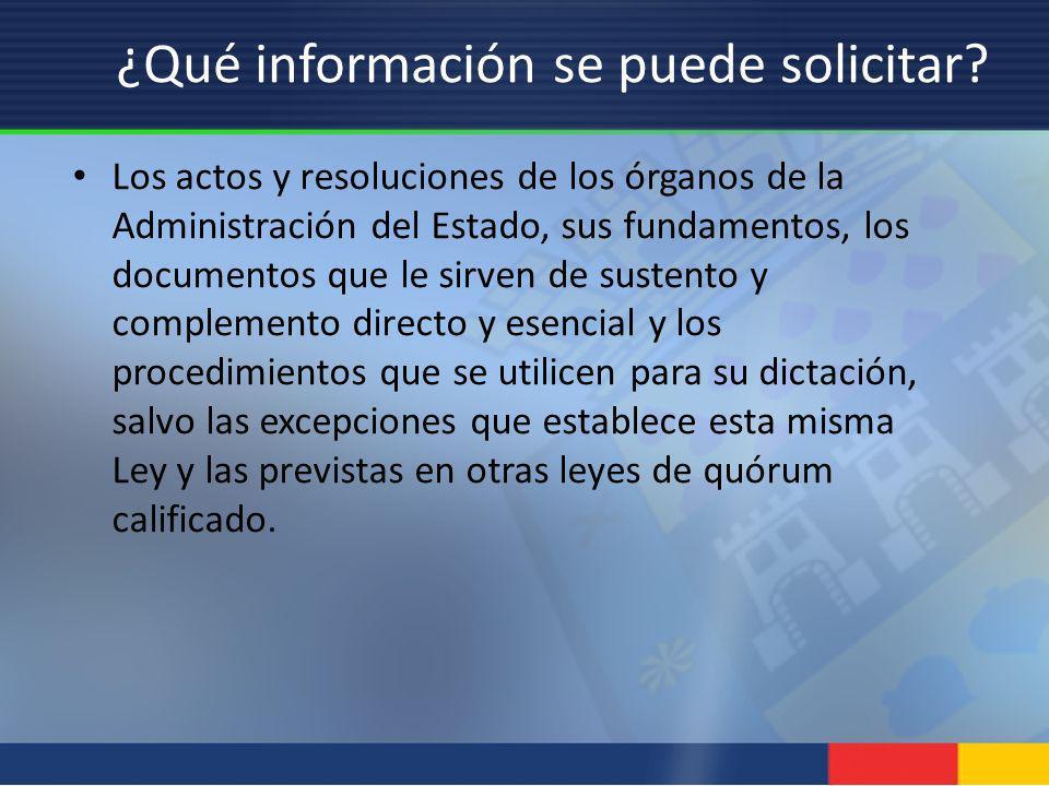 ¿Qué información se puede solicitar