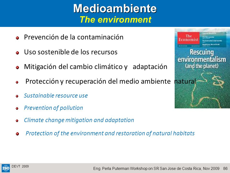 Medioambiente The environment