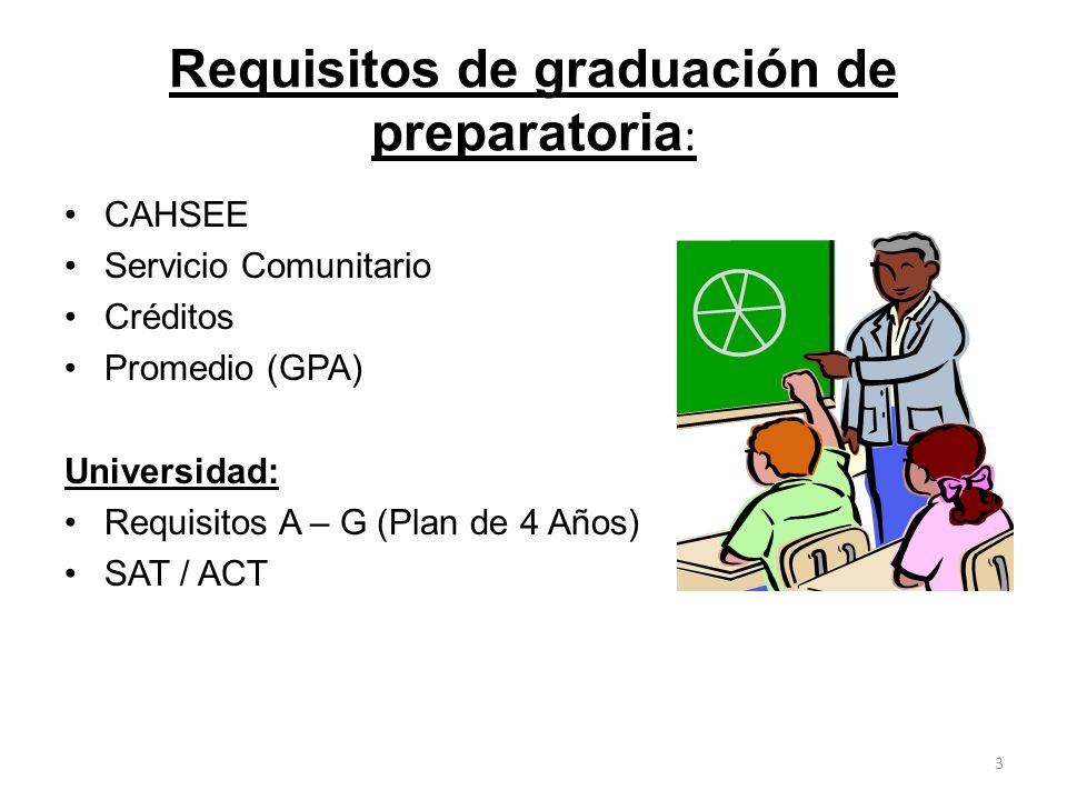 Requisitos de graduación de preparatoria: