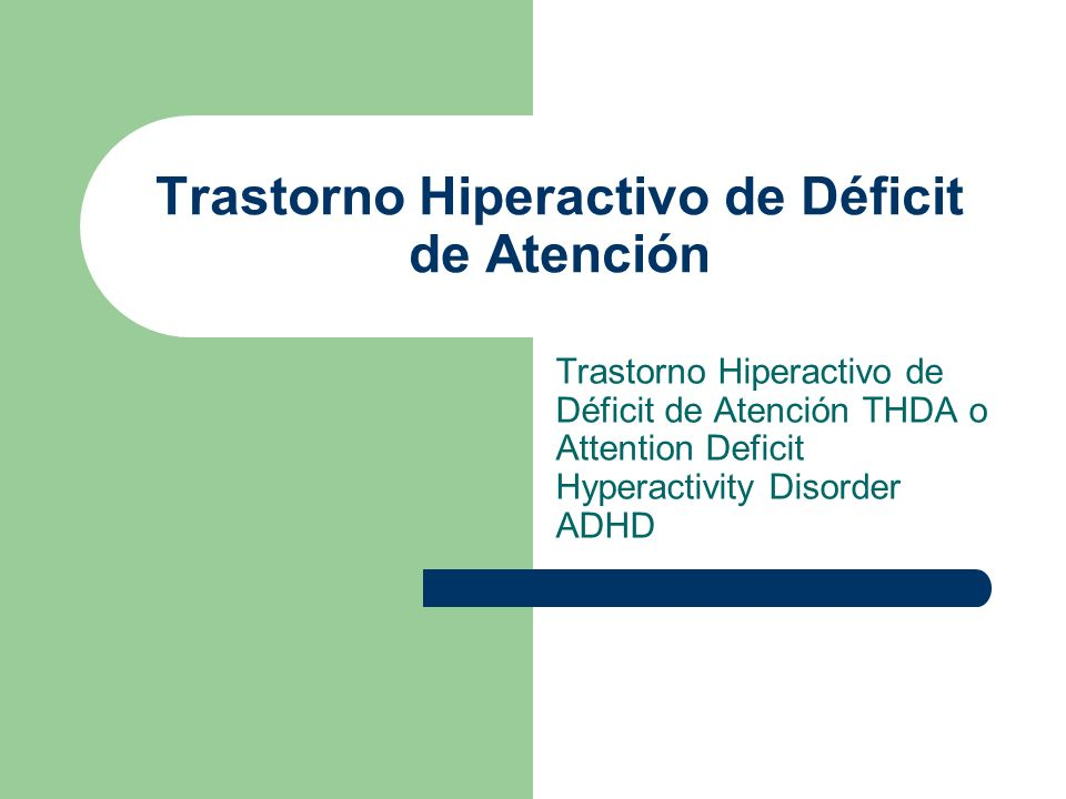 Trastorno Hiperactivo de Déficit de Atención