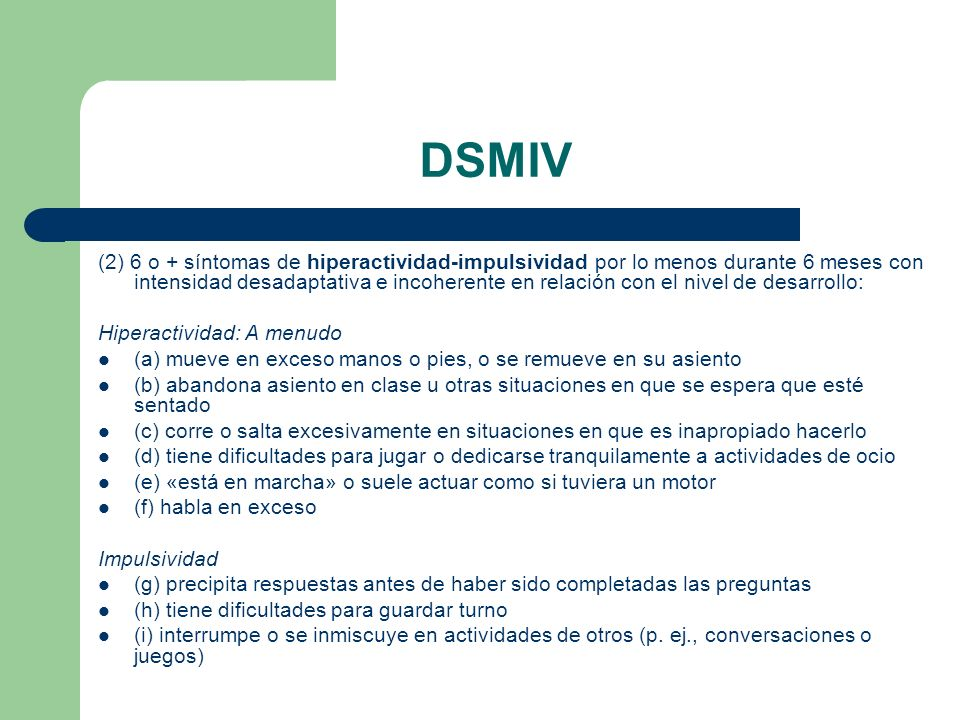 DSMIV