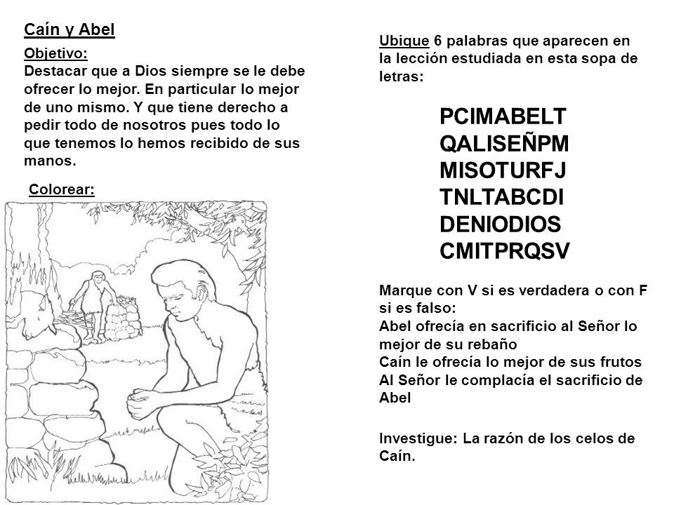 PCIMABELT QALISEÑPM MISOTURFJ TNLTABCDI DENIODIOS CMITPRQSV