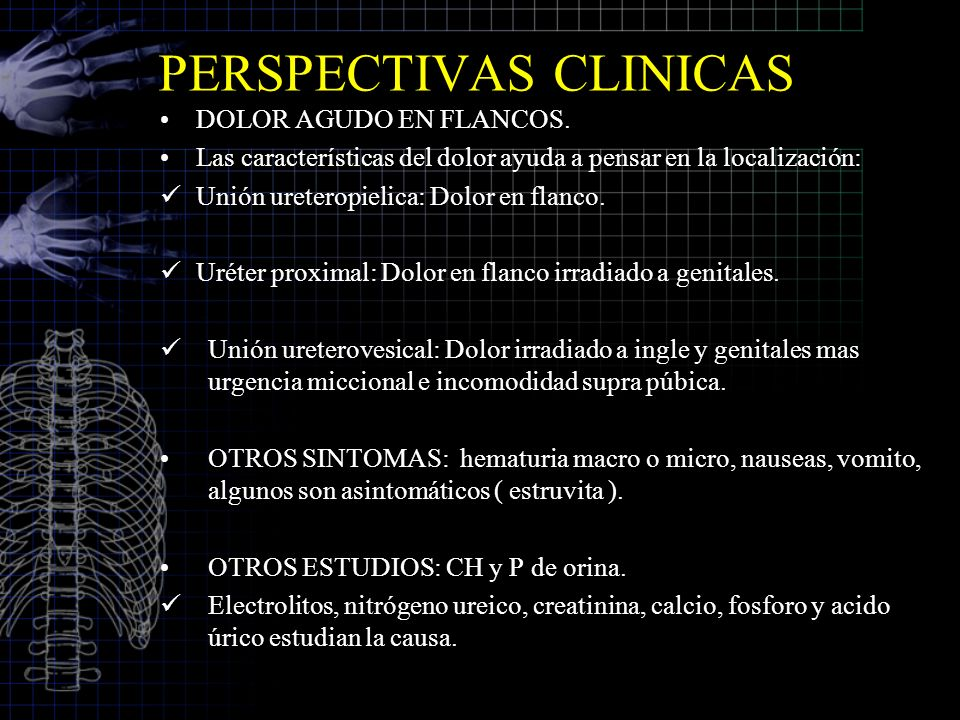 PERSPECTIVAS CLINICAS