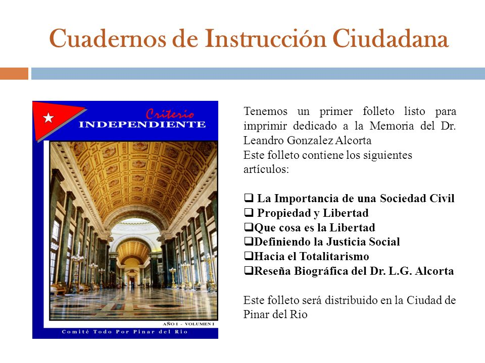 Cuadernos de Instrucción Ciudadana