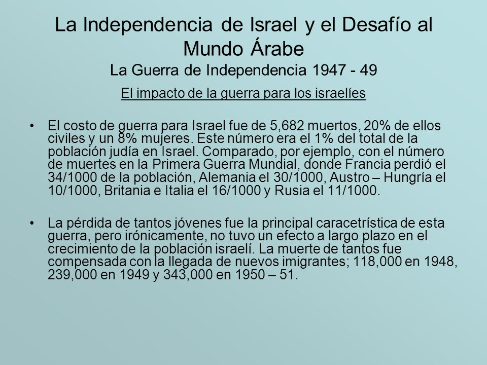 El impacto de la guerra para los israelíes