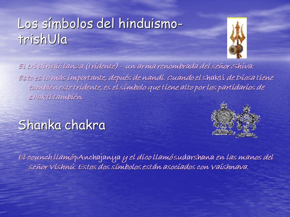 Los símbolos del hinduismo- trishUla