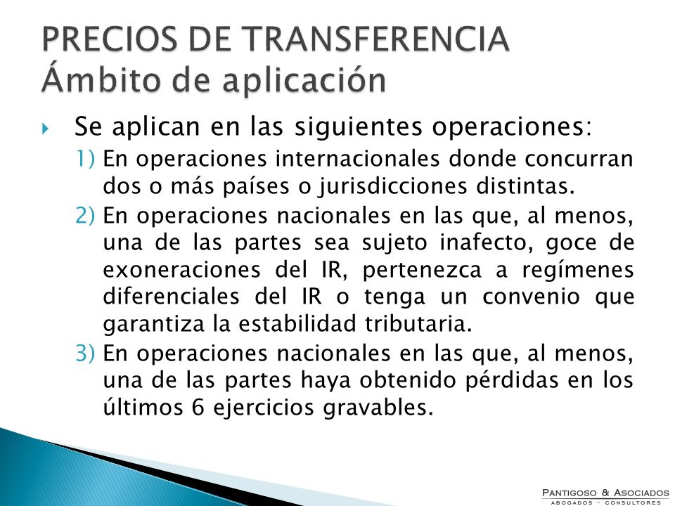 PRECIOS DE TRANSFERENCIA Ámbito de aplicación