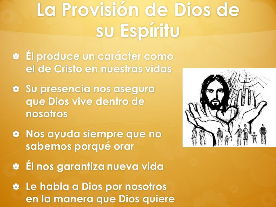 La Provisión de Dios de su Espíritu