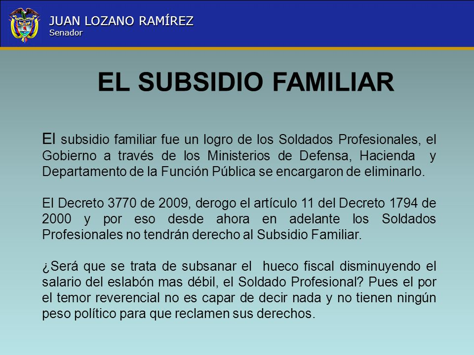 EL SUBSIDIO FAMILIAR