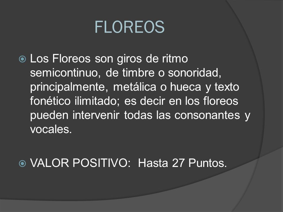 FLOREOS