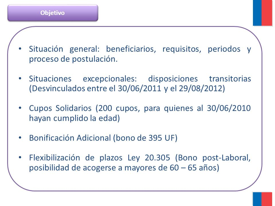 Bonificación Adicional (bono de 395 UF)