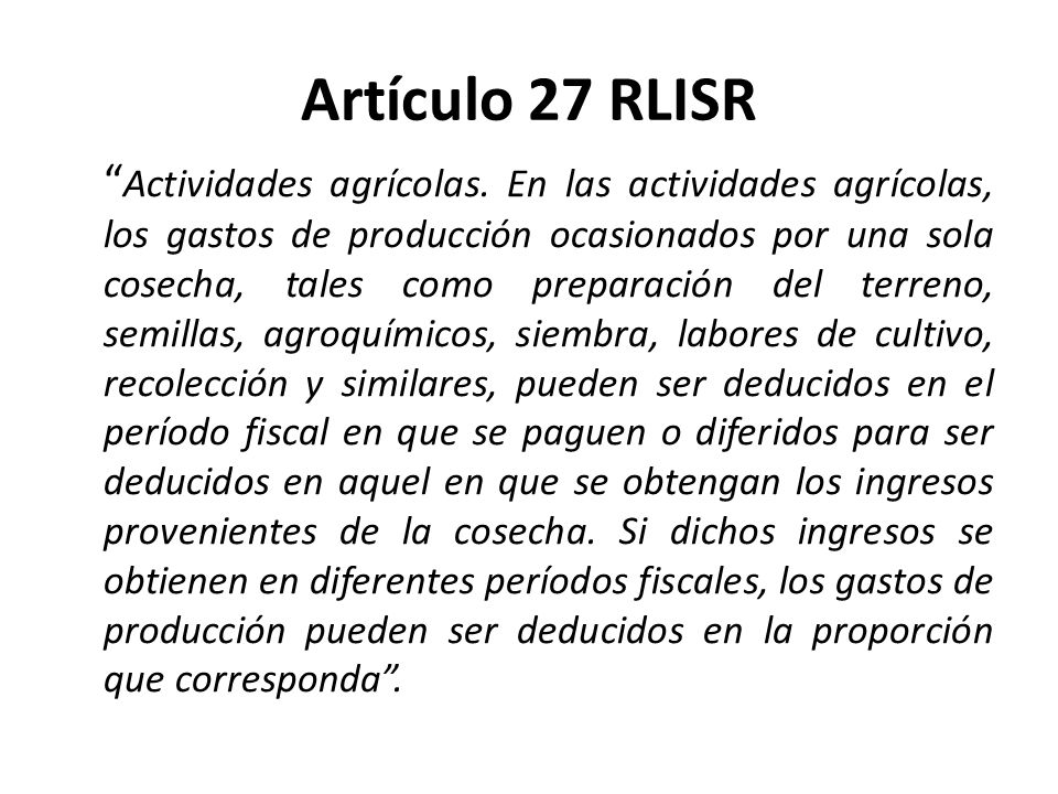 Artículo 27 RLISR