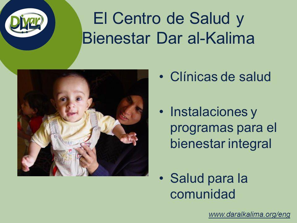 El Centro de Salud y Bienestar Dar al-Kalima
