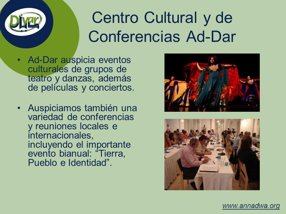 Centro Cultural y de Conferencias Ad-Dar