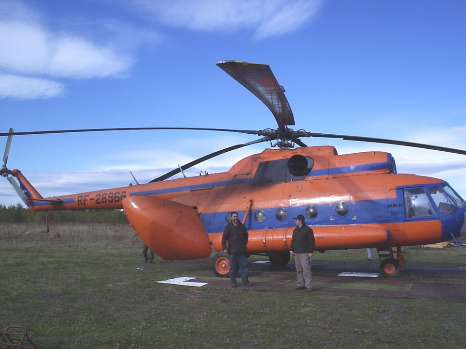 Por diferentes razones, año tras año, la expedición a Rusia fue aplazada pero no olvidada, y así, a principios de 2007 el tan deseado viaje fue poco a poco tomando forma hasta concretarse para el otoño de ese mismo año.