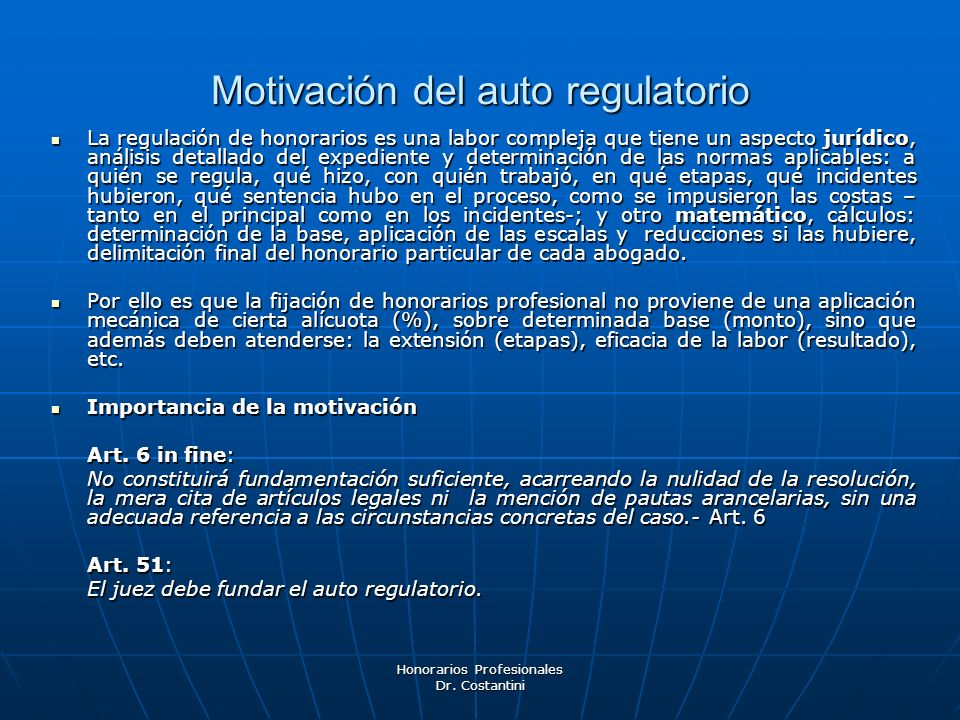 Motivación del auto regulatorio