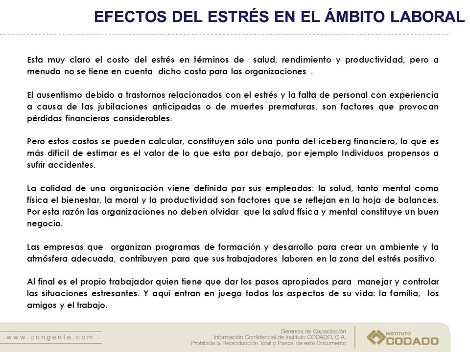 EFECTOS DEL ESTRÉS EN EL ÁMBITO LABORAL