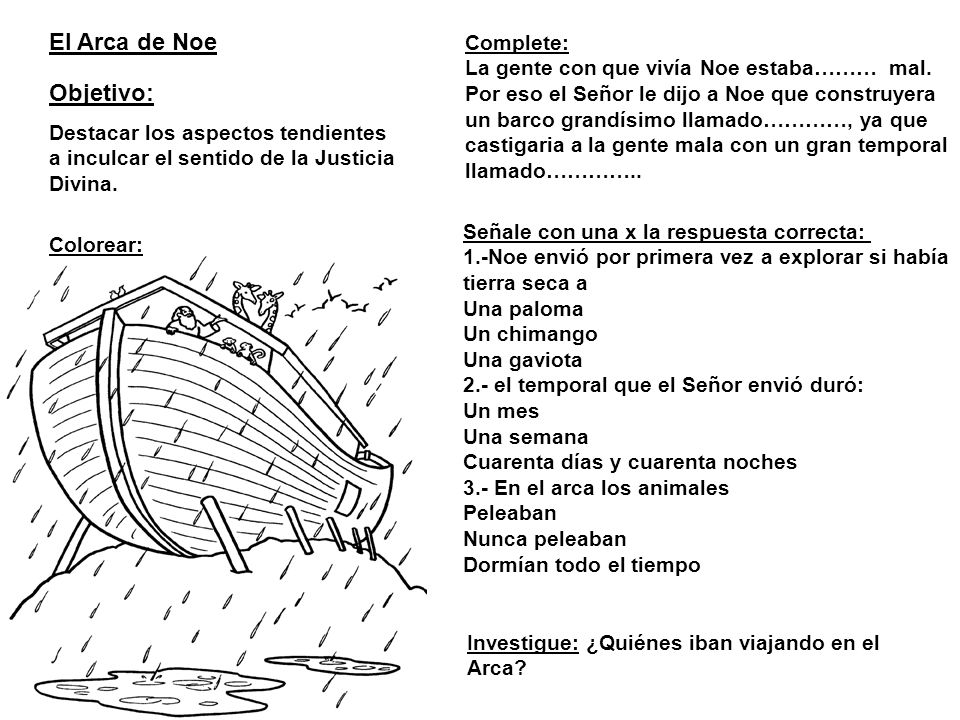 El Arca de Noe Objetivo: Complete: