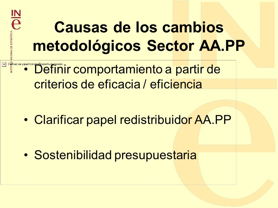 Causas de los cambios metodológicos Sector AA.PP