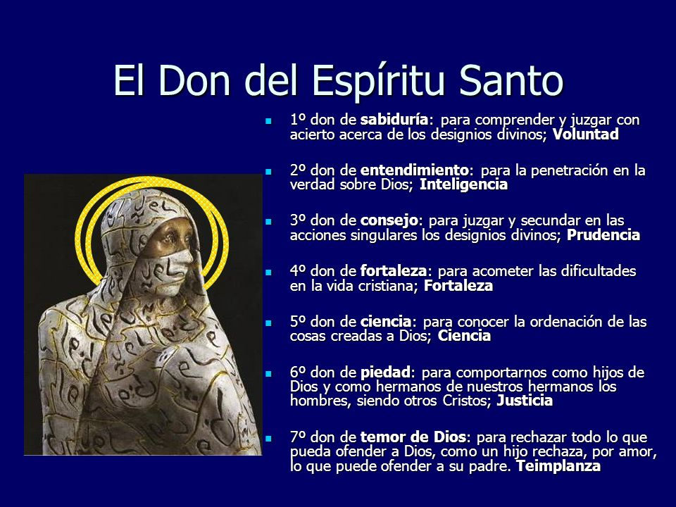 El Don del Espíritu Santo