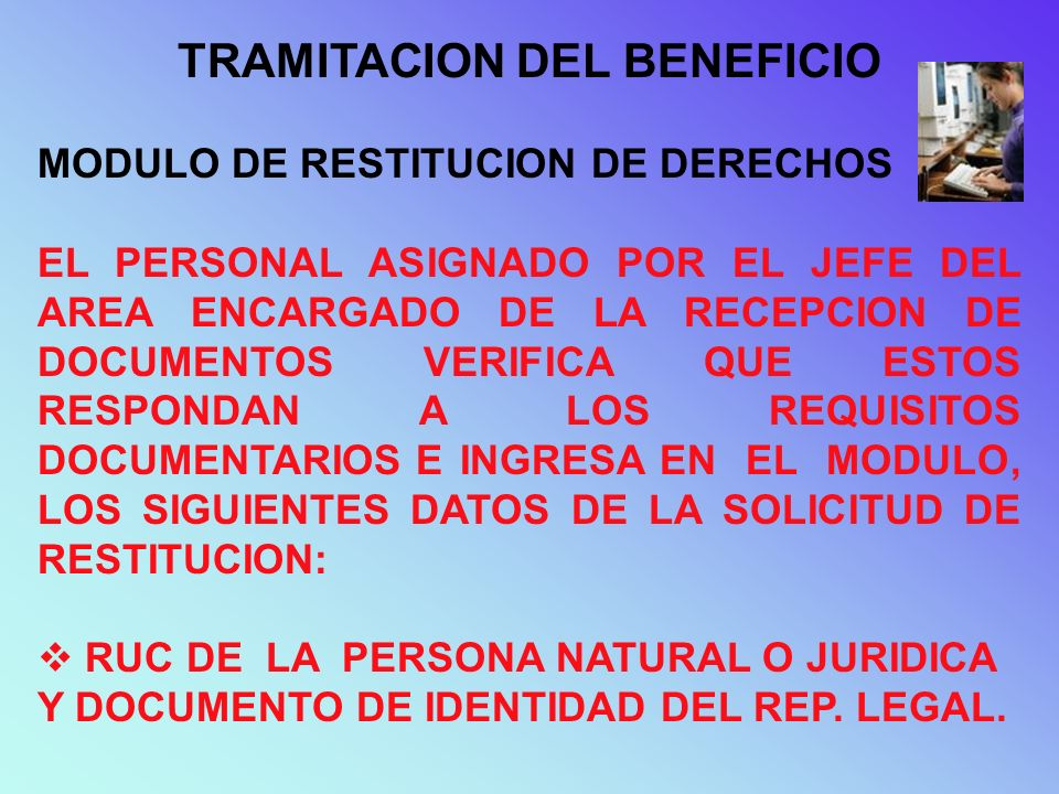 TRAMITACION DEL BENEFICIO