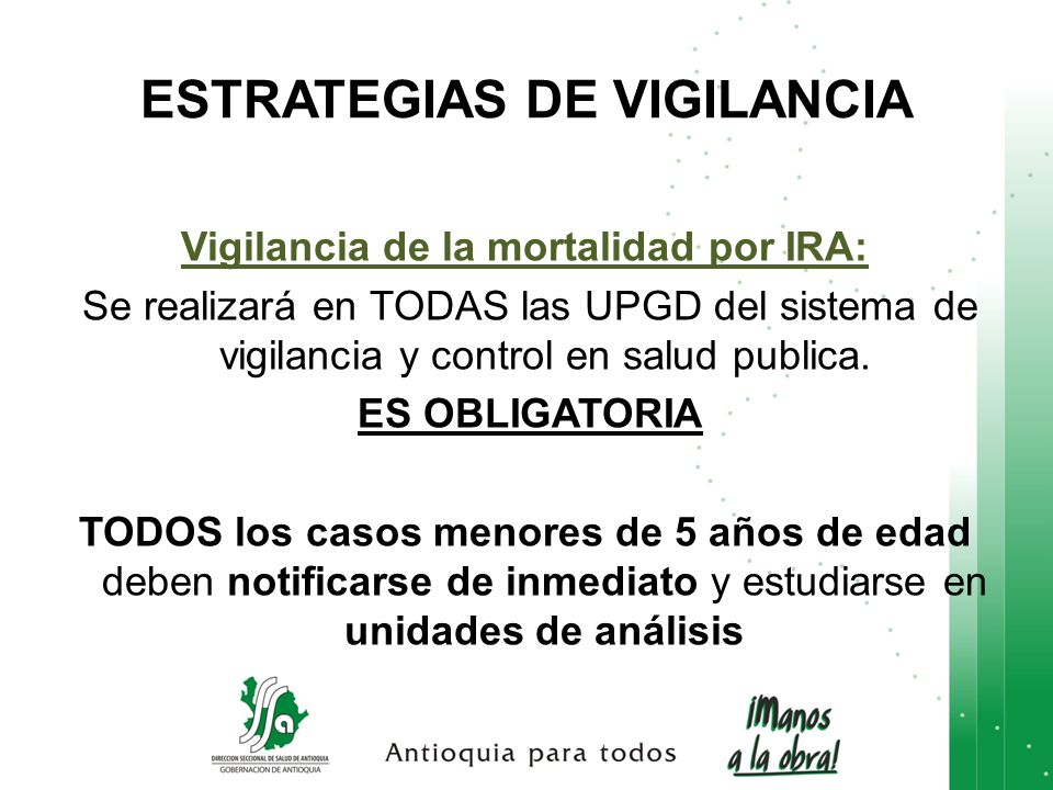 ESTRATEGIAS DE VIGILANCIA