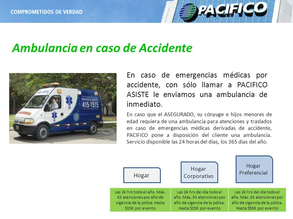 Ambulancia en caso de Accidente