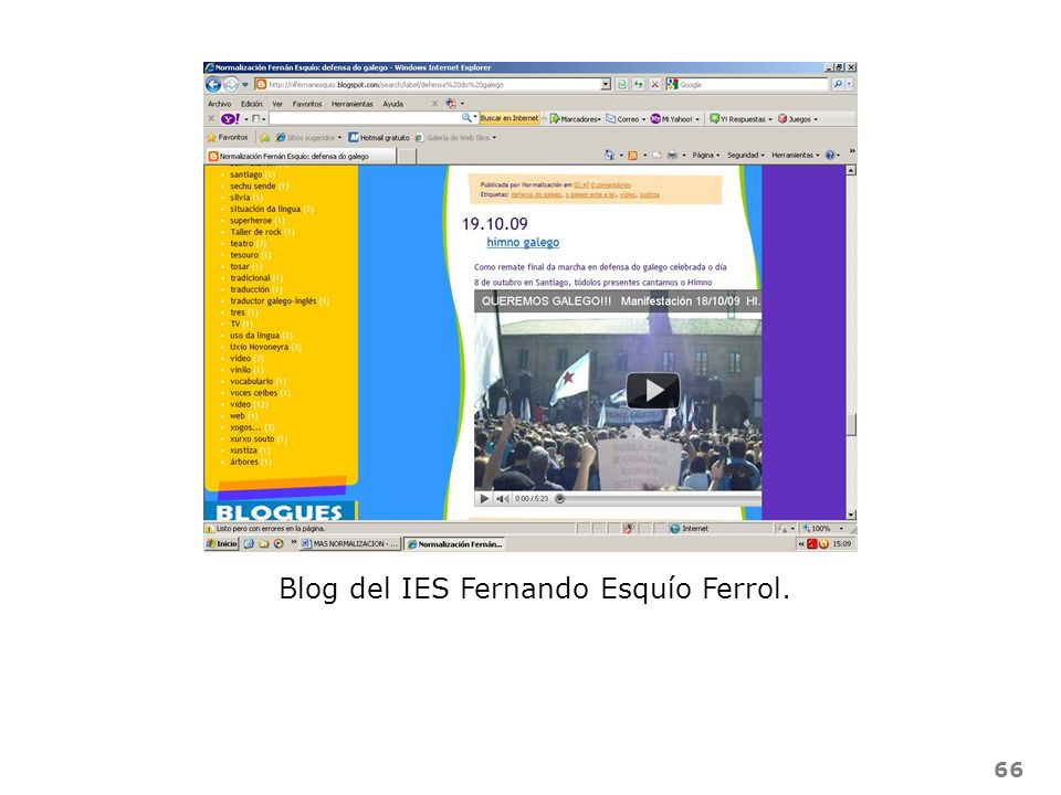 Blog del IES Fernando Esquío Ferrol.